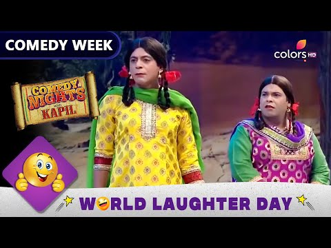 Comedy Week   Comedy Nights With Kapil   Gutthi And Palak Have A Gala Time In Dubai