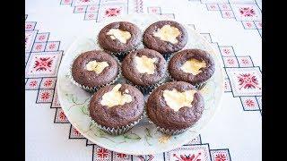 Шоколадні мафіни-ватрушки з сирною начинкою❤Шоколадные маффины-ватрушки с творожной начинкой