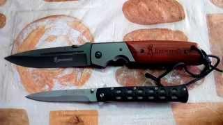Большой складной нож Browning (Китайская копия)(Давно хотел заиметь себе большой мощный складень. Мечта сбылась. Доволен всем. Немного расстраивает лишь..., 2014-06-30T14:26:12.000Z)