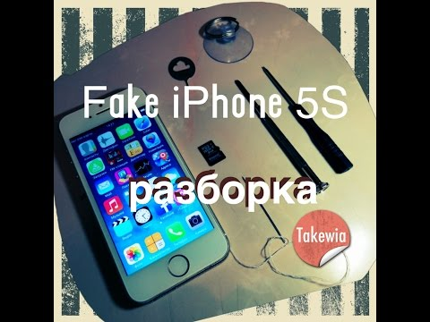 Разборка китайского IPhone 5S (fake) и извлечение Micro SD карты.