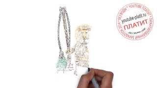 Лего герои  Как правильно за 44 секунды рисовать поэтапно лего человека(ЛЕГО. Как правильно нарисовать человека лего героя поэтапно. На самом деле легко http://youtu.be/sEM0pbMytS0 Однако..., 2014-09-05T07:02:58.000Z)