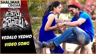 Repeat youtube video Thanu Vachenanta Movie || Yedalo Yedho Video Song || Teja, Rashmi Gautam, Dhanya Balakrishnan