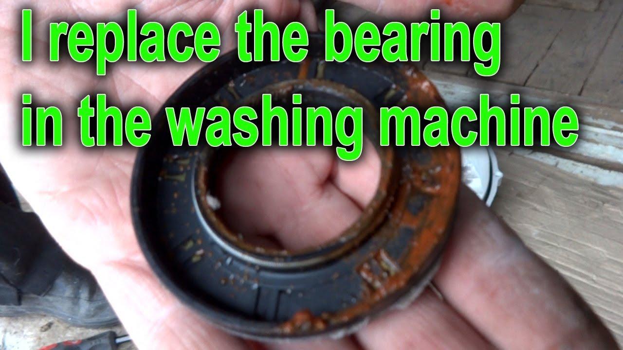 How To Replace Washing Machine Bearings Lg