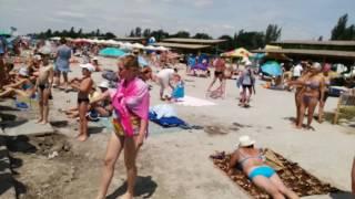 Опасно-Скадовск 2016(Осторожно Ваши дети могут получить тяжелее отравление!!!, 2016-07-09T11:49:25.000Z)