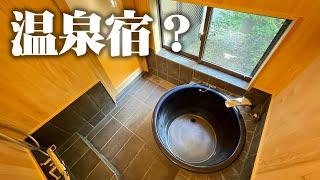 まるで「温泉宿」のような家(京都市南区・民泊仕様・築後未入居物件)