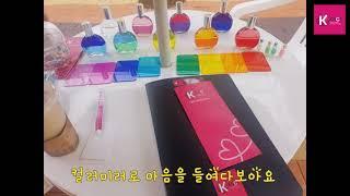 한국컬러테라피협회/재능…