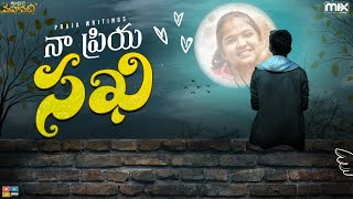 Naa PriyaSakhi || Modern Mahanati || The Mix By Wirally || Tamada Media