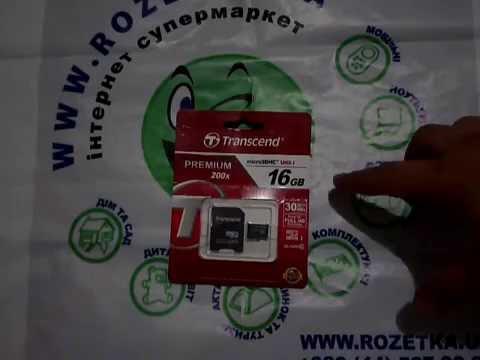 Transcend MicroSDHC 16GB Class 10 + SD-adapter (TS16GUSDHC10)