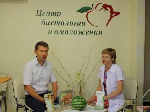 Врач диетолог, Одесса Услуги и консультации