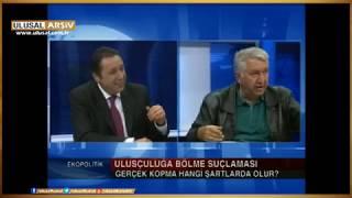 Ekopolitik- Çetin Ünsalan, Aytunç Altındal-  21 .09. 2012 Ulusal Kanal