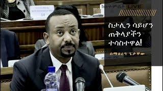 Ethiopia: ስታሊን ሳይሆን ጠቅላያችን ተሳስተዋል!     ማዕረግ ጌታቸው