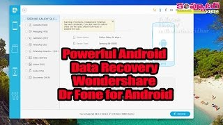 Powerful Android Data Recovery Wondershare Dr Fone for Android Best Data Recovery Software