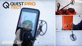 металлоискатель Deteknix Quest Pro обзор