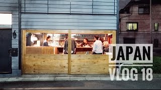 JAPAN VLOG: TINY TOKYO BAR & OUR CONVENIENCE STORE DINNER