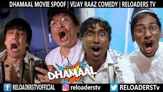Dhamaal Movie Spoof - Aeroplane scene -Vijay Raaz | RELOADERS Tv