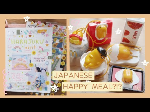 Journal With Me | Harajuku + Gudetama Mcdonald's Japan Happy Meal | Hobonichi Techo ( ほぼ日手帳 )