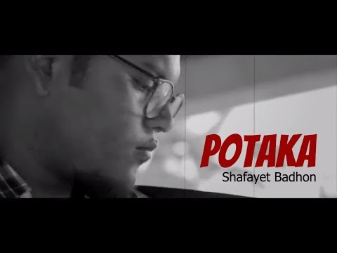 Potaka By Shafayet Badhon | Borno Chakroborty | Banglar Gaan 1 | Patriotic Song | Bangla song | New