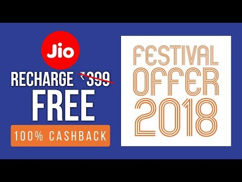 How to Get Free Jio Recharge 2018 | 100% Cashback | Jio Dussehra Offer