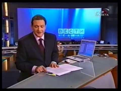 телеведущая светлана столбунец фото в купальнике