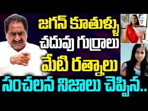 జగన్ కూతుళ్ళు రాజకీయాల్లోకి వస్తారా? Jagan Lawyer Sudhakar Reddy about ys Jagan Daughters |Sri media