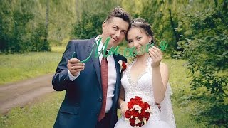 Антон и Эльвина
