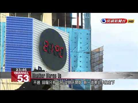 1210 Taiwan News Briefs