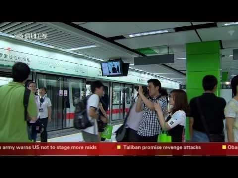 深圳地铁罗宝线 Shenzhen Metro Luobao Line [HD]
