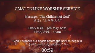 GMSJ Sunday Service (9th May 2021)