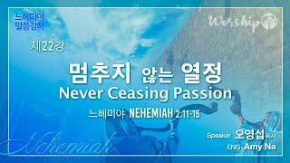 January 10th 2021 | Sunday Live Worship | Landmarker Ministry
