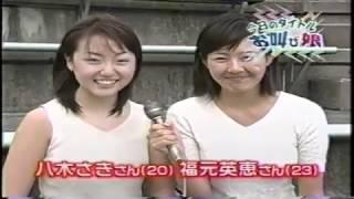 1999年10月 この番組は毎日放送。 この方が大学卒業後、毎日放送に入社...