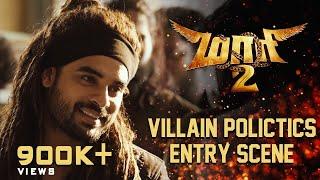 Maari 2 - Villain Polictics Entry Scene | Dhanush | Sai Pallavi | Krishna | Tovino Thomas