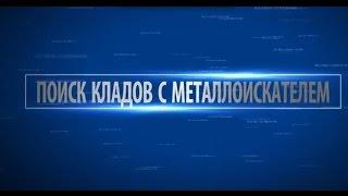 Заставка - Трейлер на Канал YouTube #1