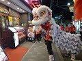 横浜中華街 2017 国慶節 採青 獅子舞 の動画、YouTube動画。