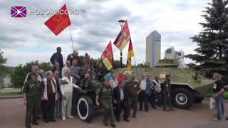 Памятная встреча ветеранов группы Советских Войск в Германии(9 июня 2016 года в парке культуры и отдыха имени Ленинского комсомола г. Донецка, прошла памятная встреча вете..., 2016-06-10T14:22:43.000Z)
