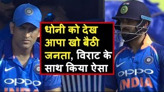 Video IND Vs Aus 2nd ODI: MS Dhoni Fans Move with Virat Kohli | Headlines Sports download MP3, MP4, WEBM, AVI, FLV Mei 2018