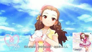 曲名:楽園 (Game ver.) 歌:関裕美(CV:会沢紗弥)(HIROMI SEKI) 作詞...