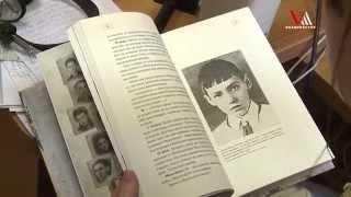Детскую книгу войны издали специально к юбилею Победы