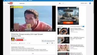 программа для скачивания видео с YouTube