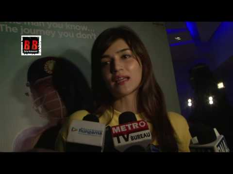 MS Dhoni the Untold Story Movie Screening...