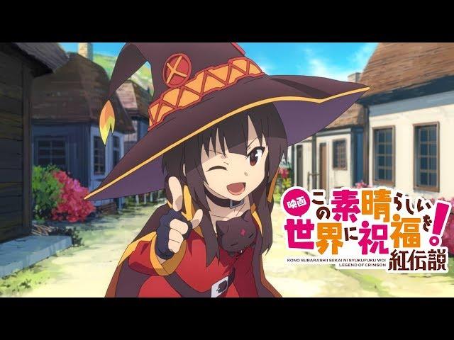 KonoSuba Season 3 release date: New KonoSuba movie Crimson