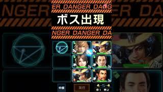 「久秀のニャ望」淀古城 Stage5 #nobunaga201X #信長の野望201X