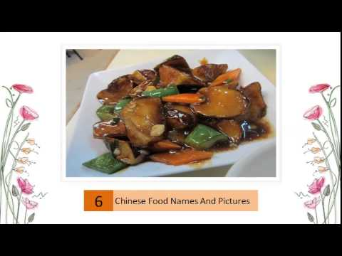 Chinese food names and pictures youtube forumfinder Choice Image
