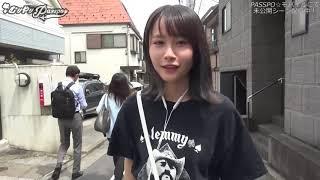 むりやりPASSPO☆#190 増井みお 大人の街探索