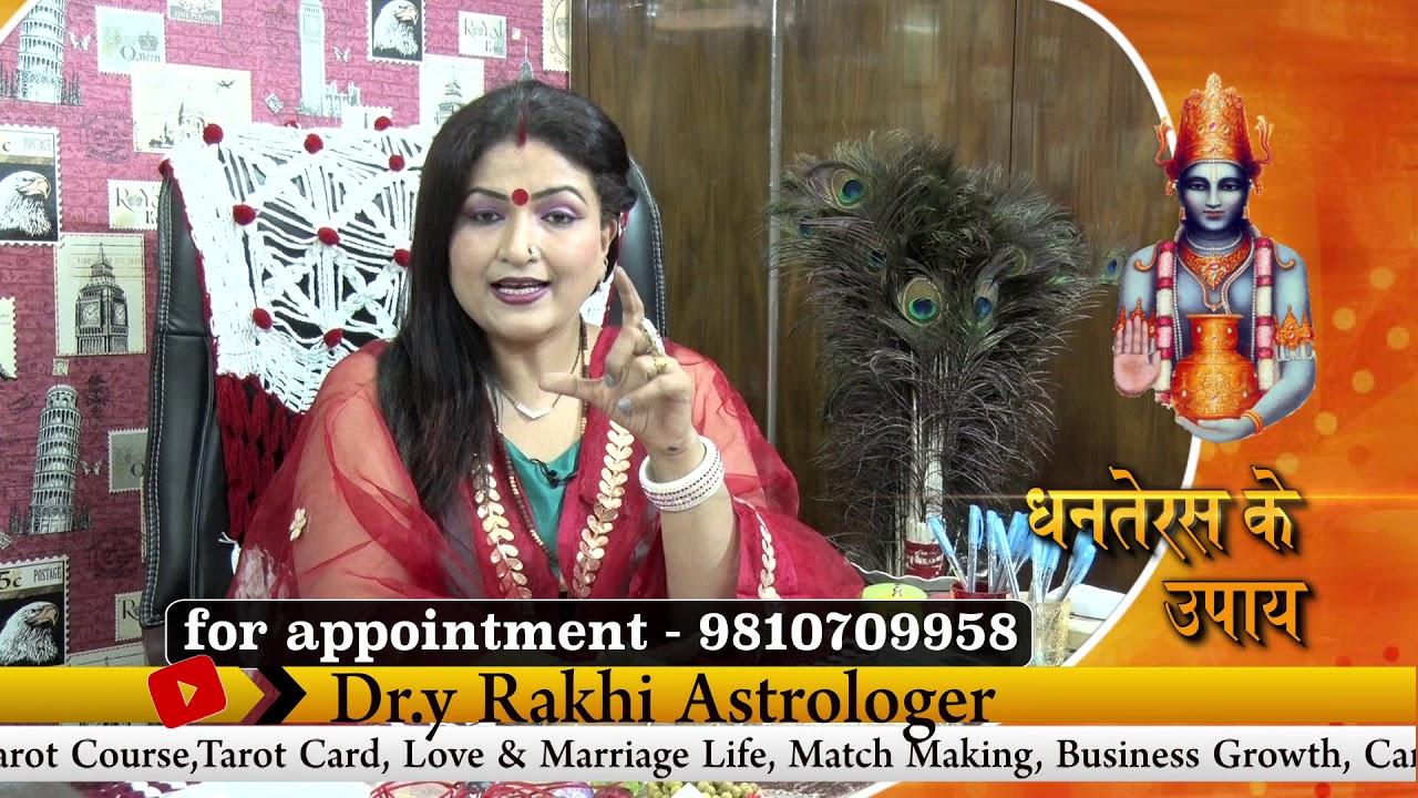 धनतेरस के दिन क्यों खरीदे जाते हैं चांदी के आभूषण और बर्तन? | Dhanteras Par Chandi Aur Bartan Kyun?