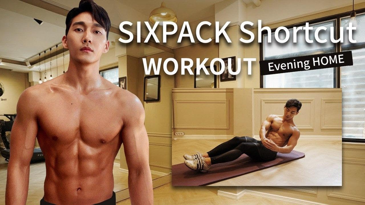 6 PACK SHORTCUT MUST DO EVERY EVENING (HOME FRIENDLY WOKROUT) l 매일 밤 잠들기 전 복근 불태우는 루틴!!