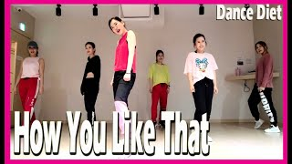 Download Mp3 How You Like That - Blackpink 블랙핑크  | Dance Diet Workout | 댄스다이어트 | Choreo By Su