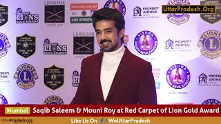 Saqib Saleem & Mouni Roy at Red Carpet of Lion Gold Award
