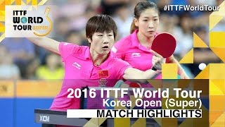2016 Korea Open Highlights: Ding Ning/Liu Shiwen vs Jeon Jihee/Yang Haeun (Final)(Review all the highlights from the Ding Ning/Liu Shiwen vs Jeon Jihee/Yang Haeun (Final) match from the 2016 Korea Open Subscribe here for more official ..., 2016-06-26T13:36:58.000Z)