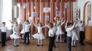 Танец 1-А класса