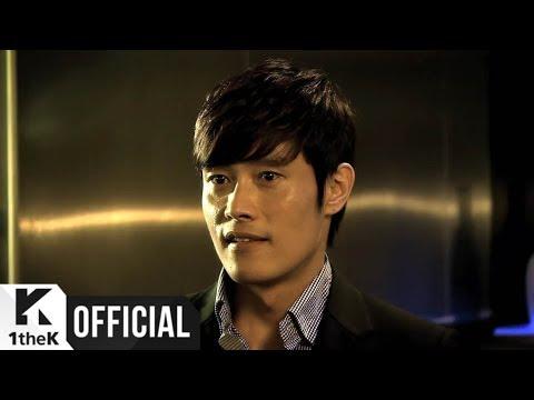 [MV] 4MEN(포맨) _ 너의 웃음 고마워 (Vision Of Love)